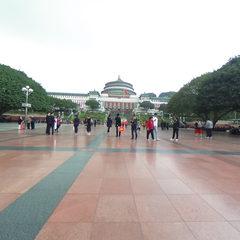 重庆大礼堂
